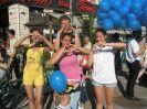 30 юли - Международен ден за борба с трафика на хора_28